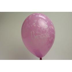 ballons 30cm imprimés baptême rose (les 8)