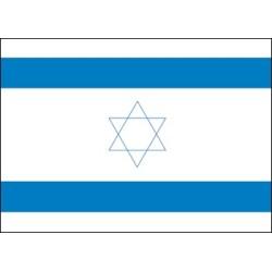 Drapeau Israël 90 x 150cm