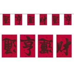 Guirlande chinoise 8 fanions 4m